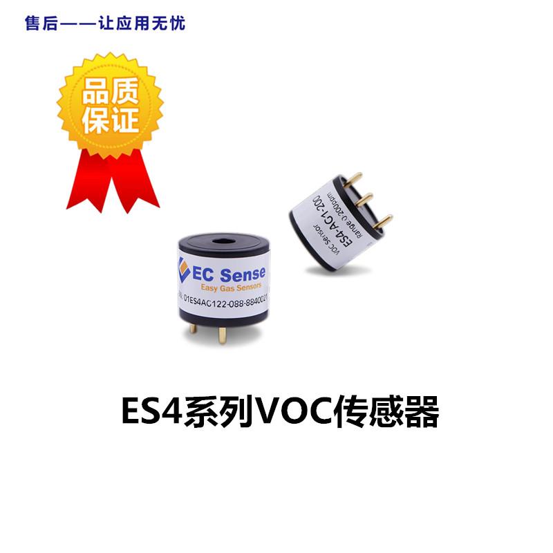 VOC气体传感器